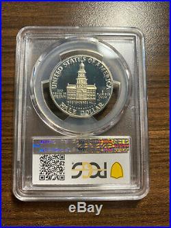 1976-S Kennedy Silver Half Dollar PCGS Proof (PR) 70 Deep Cameo Bi-Centennial