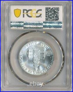 1976-S Silver Kennedy Half Dollar 50c PCGS MS-67 DDO FS-101 #8957